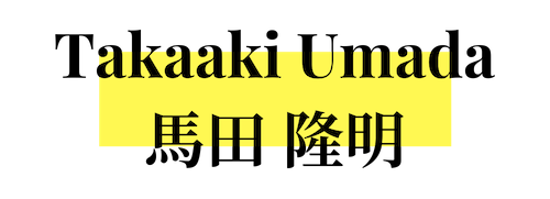 Takaaki Umada's Portfolio